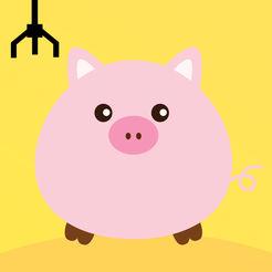 小猪抓娃娃