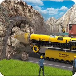 越野 隧道 施工...