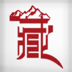 西藏土特产商城 36924