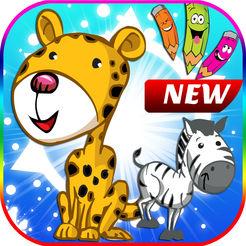 动物游戏 趣味 英语 词彙 学习英语的好方法