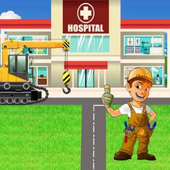 建设医院建设