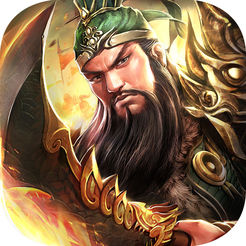龙魂武圣—经典三国动作游戏