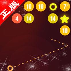 物理弹球物理画线小游戏