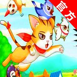 猫咪后院:佛系养猫中文版