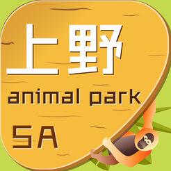 上海野生动物园旅游