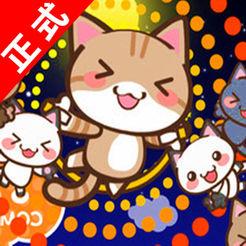 猫咪后院汉化中文版游戏