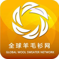 全球羊毛衫网...