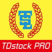 TDstock PRO - 金股至尊
