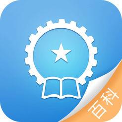 机电工程百科CMP