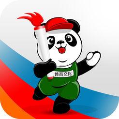 中国体育文化网...