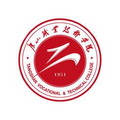 唐山职业移动校园