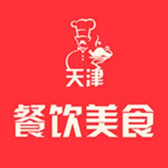 天津餐饮美食