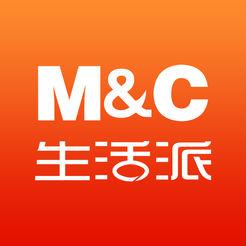 MC生活派