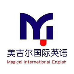 美吉尔英语