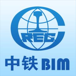 中铁BIM