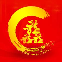 天惠民健康城