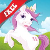 免费儿童拼图教教我系列之女孩的小马——了解粉色小马、可爱的小精灵和公主