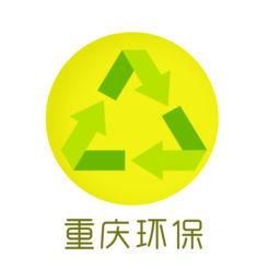 重庆环保平台...