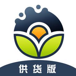 世纪农药网供货版