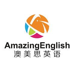 澳美思英语
