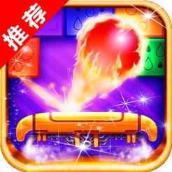 砖块破坏机中文官方版