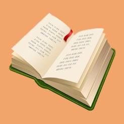 经典追书小说