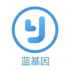 中医考研真题题库