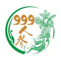 999人参