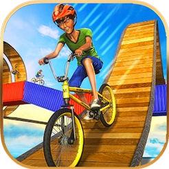 自行车越野骑行极限挑战