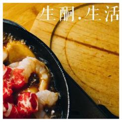 梁枫的生酮饮食 1.0.55