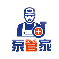泵管家(义维)