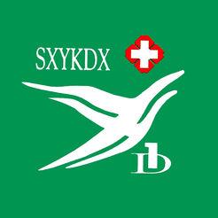 山西医科大学第一医院分级诊疗管理信息系统