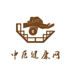 中国中医健康网平台