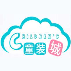 国际童装城