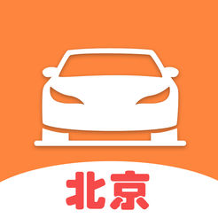 北京购车——专...