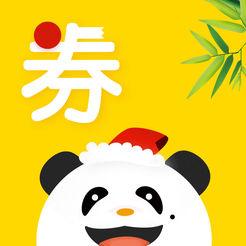 熊猫优惠券