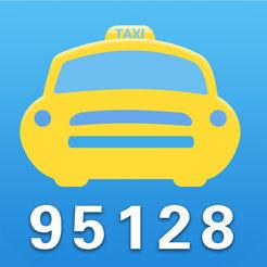 95128召车
