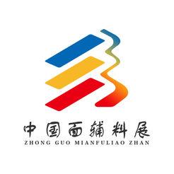 中国面辅料展