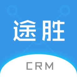 途胜CRM