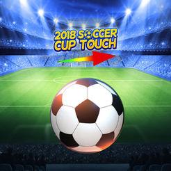 2018掌上足球世界杯 掌控足球