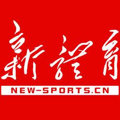 新体育网客户端