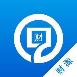 郴州财源管理