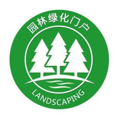 园林绿化门户...