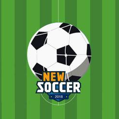 2018新足球