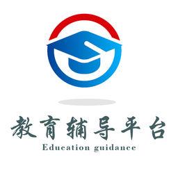教育辅导行业平台
