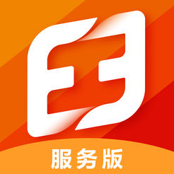 厦工e+服务版