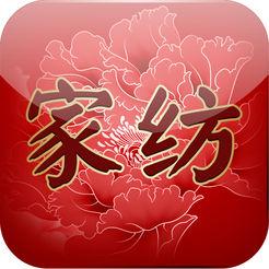 中国家纺城