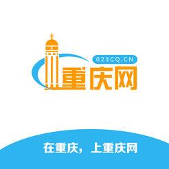 重庆本地网
