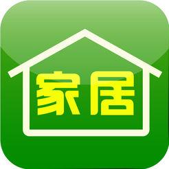 中国家居行业门...