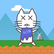 喵里奥:猫咪大冒...